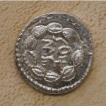 Bar Kokhba silver coin