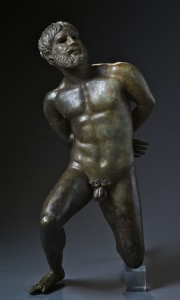 The Captive, Roman bronze