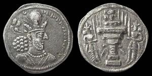 Shapur II (309-79 A.D.) silver drachm