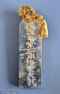 "Tablet incribed ""King Wu of Wei"""