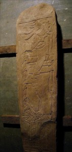 1000-year-old stele of Mayan ruler