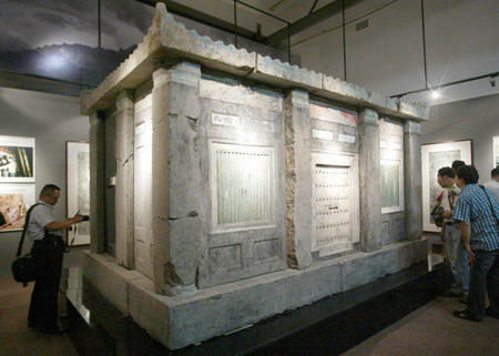 Sarcophagus of Tang empress Wu Huifei