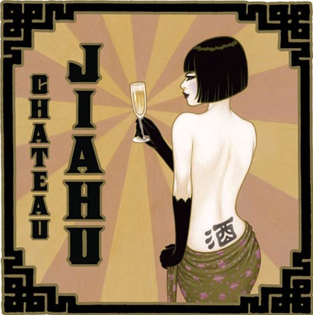 Chateau Jiahu label