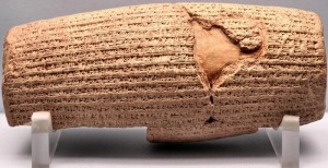 Cyrus Cylinder, front
