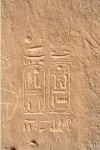 Incription of Ramses III cartouche in Tayma