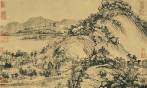 """Broken Mountains,"" the small piece of ""Dwelling in the Fuchun Mountains"" by Huang Gongwang, 1347-1350"