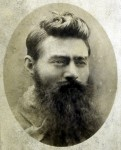 Ned Kelly, taken the day before his execution on November 11, 1880
