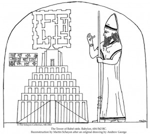 Line drawing of the Tower of Babel stele