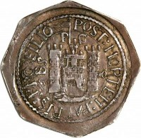 1648 Pontefract shilling struck in Charles II&#039;s name with Latin motto