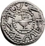 Year 1 prototype silver shekel, reverse, 66 A.D.