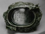 Qing Dynasty jade bowl, poem engraved inside