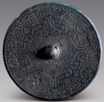 Inscribed bronze mirror