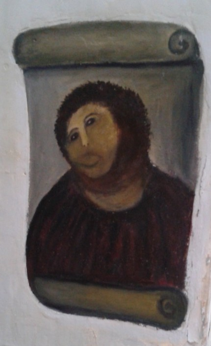 'Ecce Homo' August 7, 2012