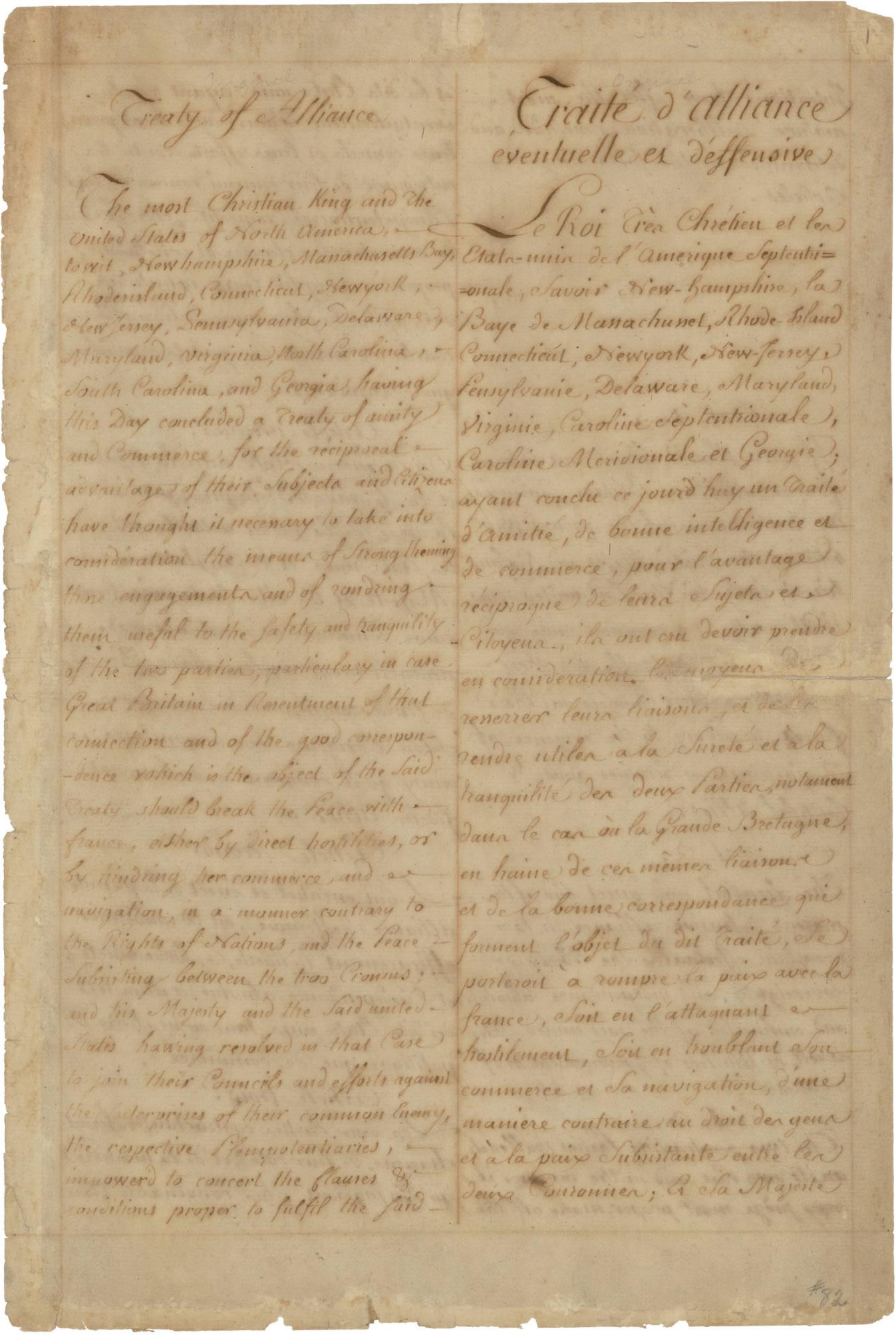 Treaty of Alliance 1960