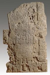 Stela 33 depicting K'inich B'alam II, 692 A.D., Kimbell Art Museum