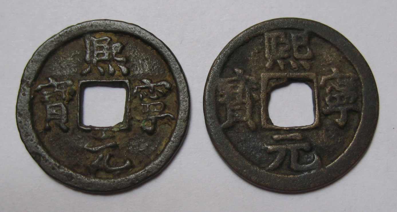 dating taiwanese coins C c kris lockyear dating coins, dating with coins c this paper addresses the issue of how coins are dated, and how coins are then used to provide dates on archaeological excavations.