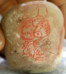 Back of alabaster jar with glyphs