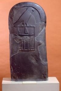 Stela of Qa'a, ca. 3000-2800 B.C.