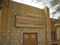 Ahmed Baba Centre for Documentation and Research in Timbuktu