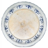 Mahin Banu Grape Dish base, vaqf in the middle. Image courtesy Sotheby's.