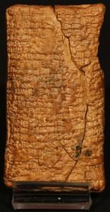 The Ark Tablet, ca. 1,750 B.C. Image courtesy Douglas Simmonds.
