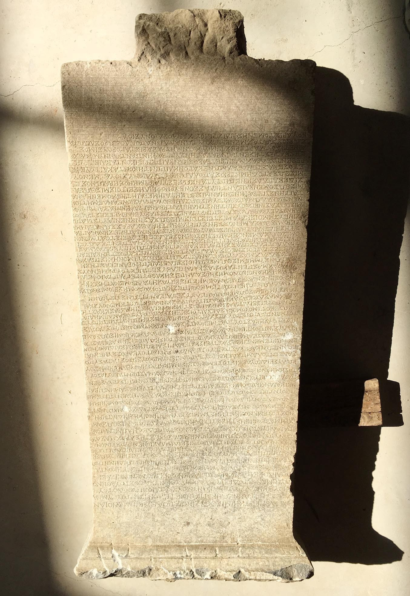 The History Blog Blog Archive 2 200 Year Old Lease