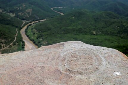 Glyph carved on rock at summit of Cerro de Peña. Photo courtesy EFE.