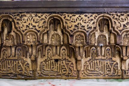 Detail of intricate carving on section of Alhambra frieze. Photo courtesy the Council of the Monumental Complex of the Alhambra and Generalife.